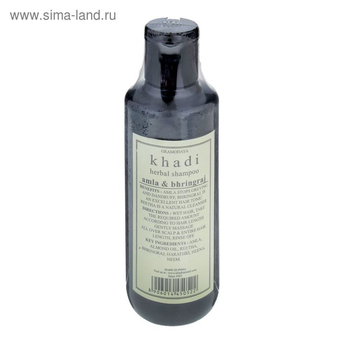 Шампунь для волос Khadi Natural амла, брингарадж, 210 мл