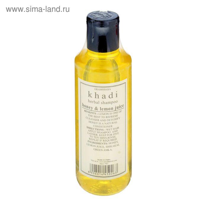 Шампунь для волос Khadi Natural мёд, лимонный сок, 210 мл