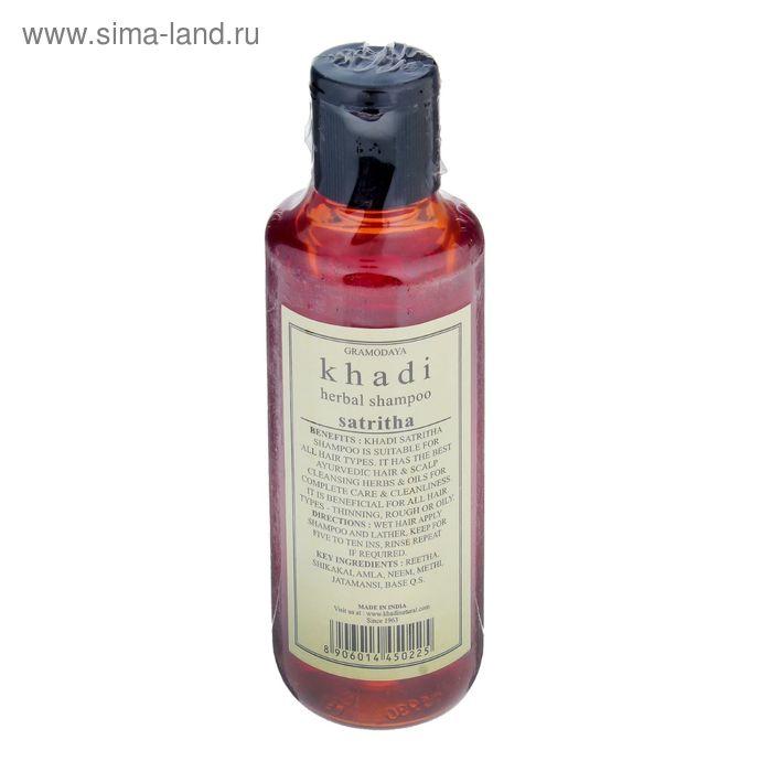 Шампунь для волос Khadi Natural ритха, 210 мл