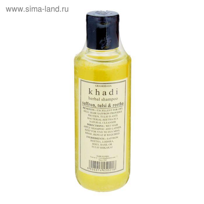 Шампунь для волос Khadi Natural шафран, тулси, ритха, 210 мл