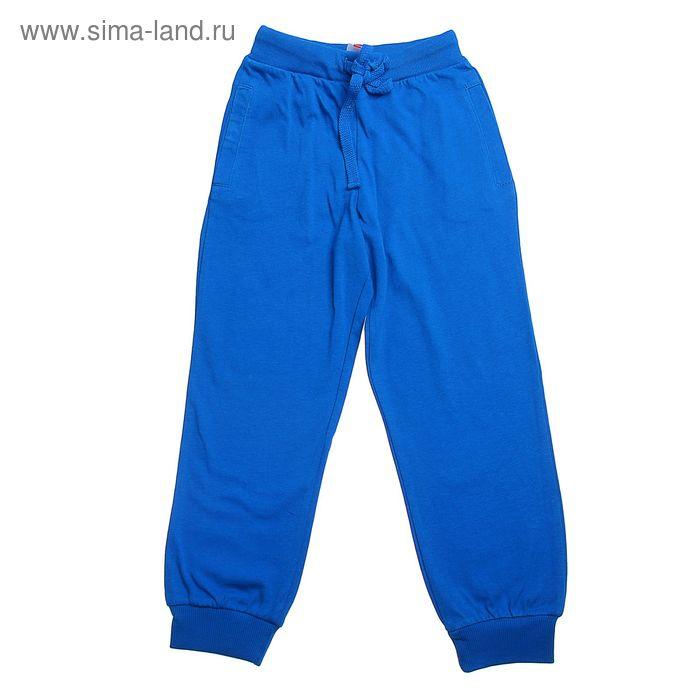 Брюки для мальчика, рост 122 см (64), цвет синий (арт. CSK 7505_Д)