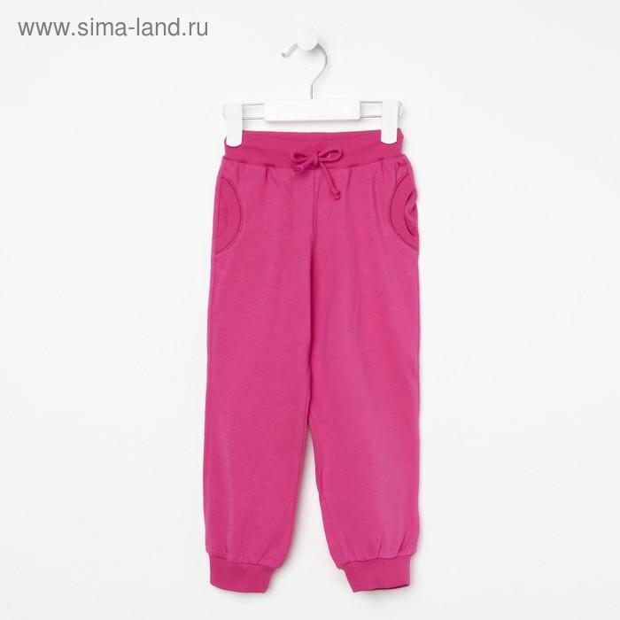 Брюки для девочки, рост 110 см (60), цвет фуксия (арт. CSK 7506_Д)