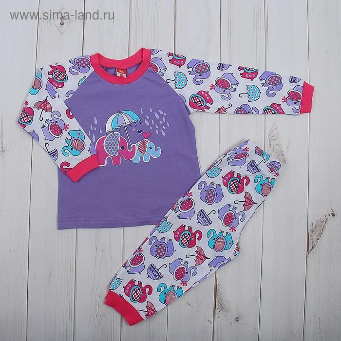 Пижама для девочки, рост 80 см (52), цвет сиреневый, принт зонтики (арт. CAB 5241_М)
