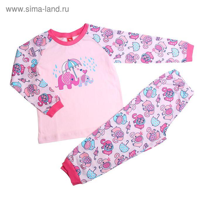 Пижама для девочки, рост 98 см (56), цвет розовый, принт зонтики (арт. CAB 5241_Д)