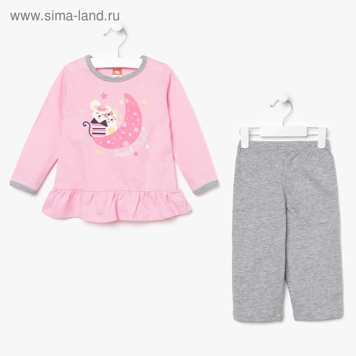 Пижама для девочки, рост 92 см (56), цвет светло-розовый/серый меланж (арт. CAB 5242_М)