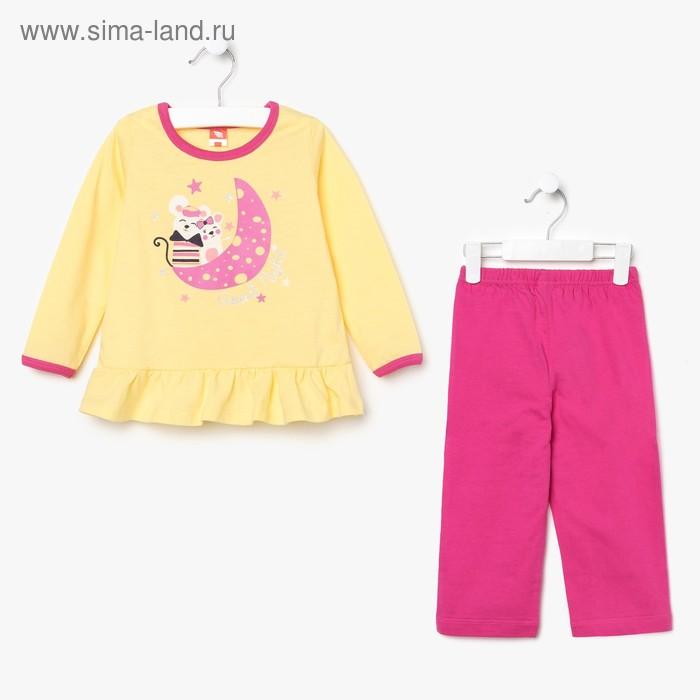 Пижама для девочки, рост 86 см (52), цвет жёлтый/розовый (арт. CAB 5242_М)