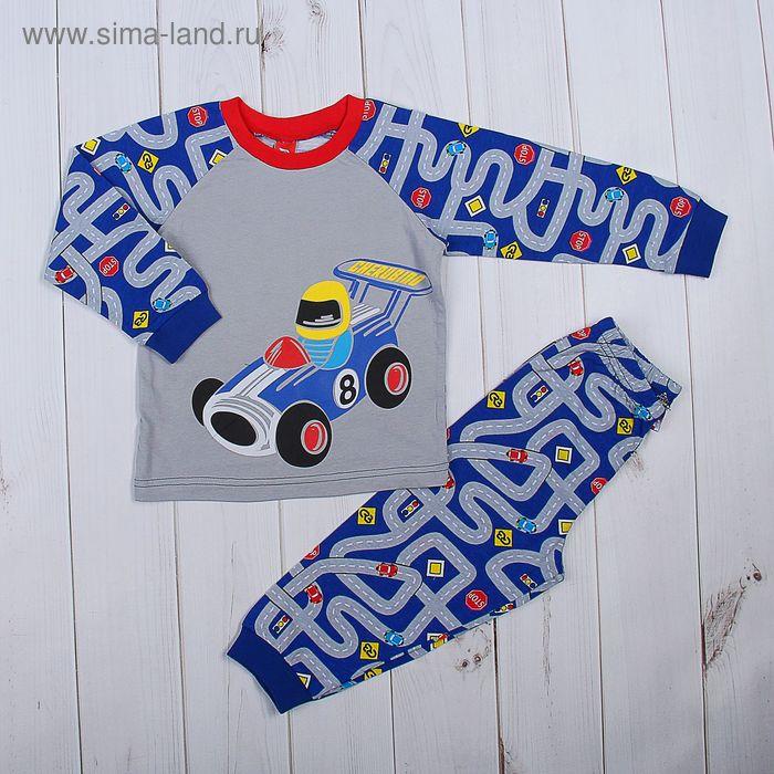 Пижама для мальчика, рост 80 см (52), цвет синий (арт. CAB 5261_М)