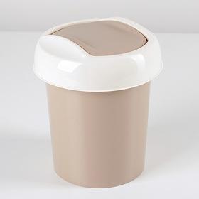 Контейнер для мусора 1 л 'Ориджинал', цвет МИКС Ош
