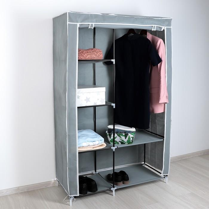 Шкаф для одежды 100х50х170 см, цвет серый