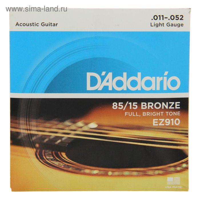 D'ADDARIO EZ910 струны для акустической гитары, бронза, 85/15, Light, 11-52