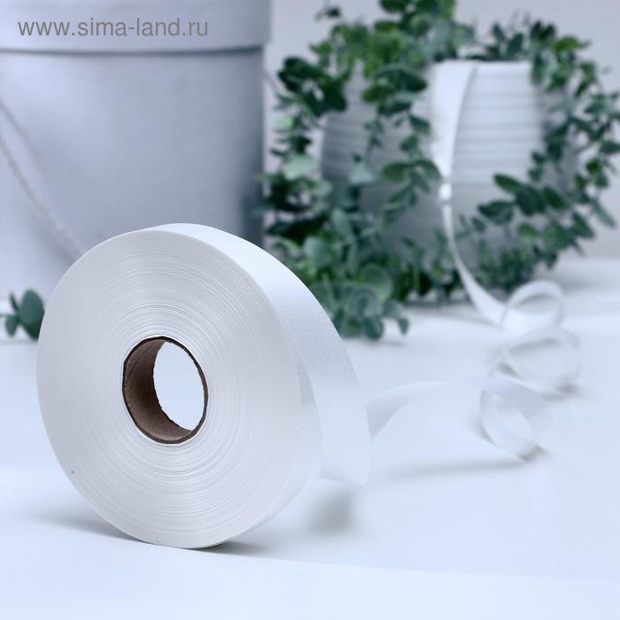 Лента для декора и подарков белая, 2 см х 91 м