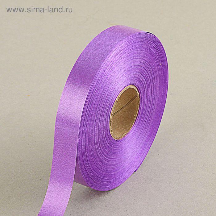 Лента для декора и подарков светло-фиолетовая, 2 см х 91 м