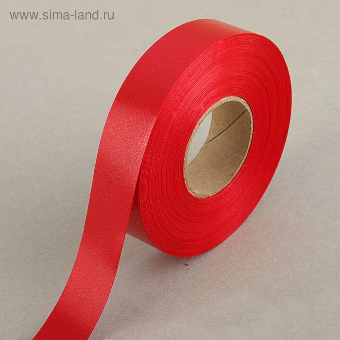 Лента для декора и подарков красная, 2 см х 45 м