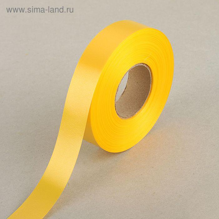 Лента для декора и подарков желтая, 2 см х 45 м
