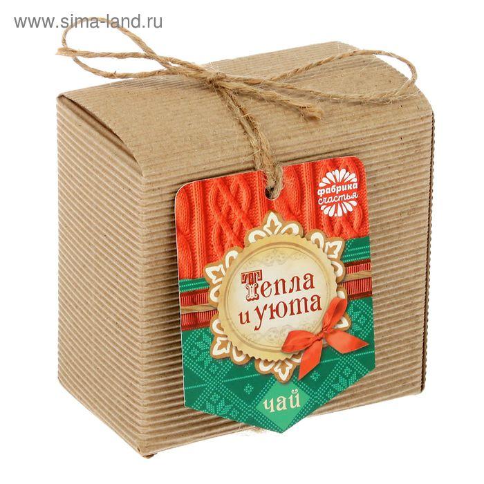 Чай чёрный подарочный, 100 г, «Тепла и уюта»