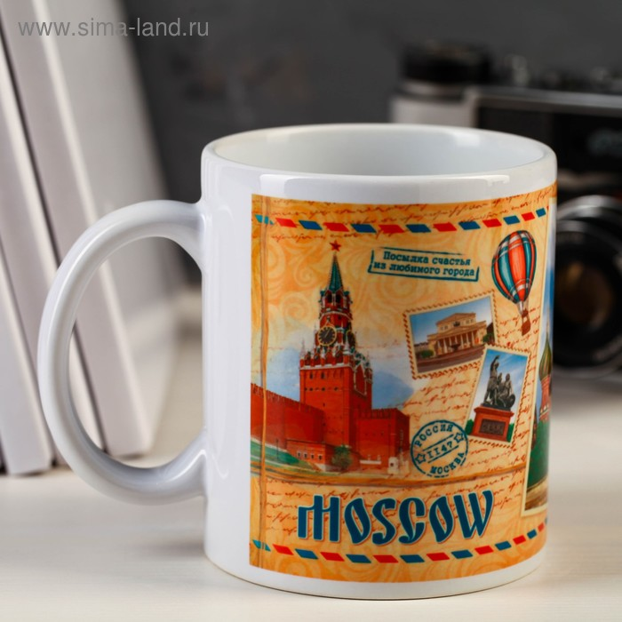 "Кружка с сублимацией, почтовая ""Москва"", 300 мл"