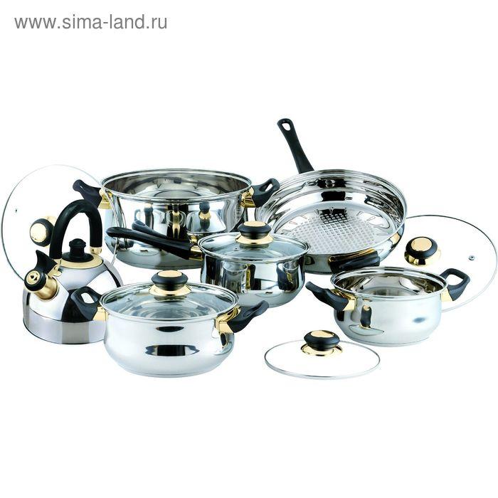 """Набор посуды с крышками """"Classic"""", 6 предметов Bekker"""