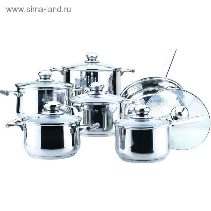 "Набор посуды с крышками ""Jumbo"" 6 предметов Bekker"