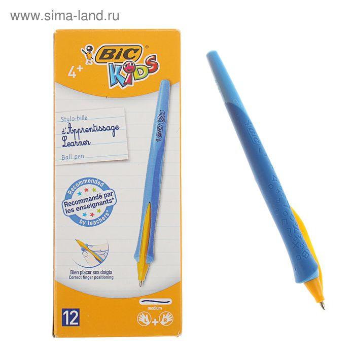 Ручка шариковая обучающая BIC Kids BP Clic Boy Blu одноразовая, синий корпус