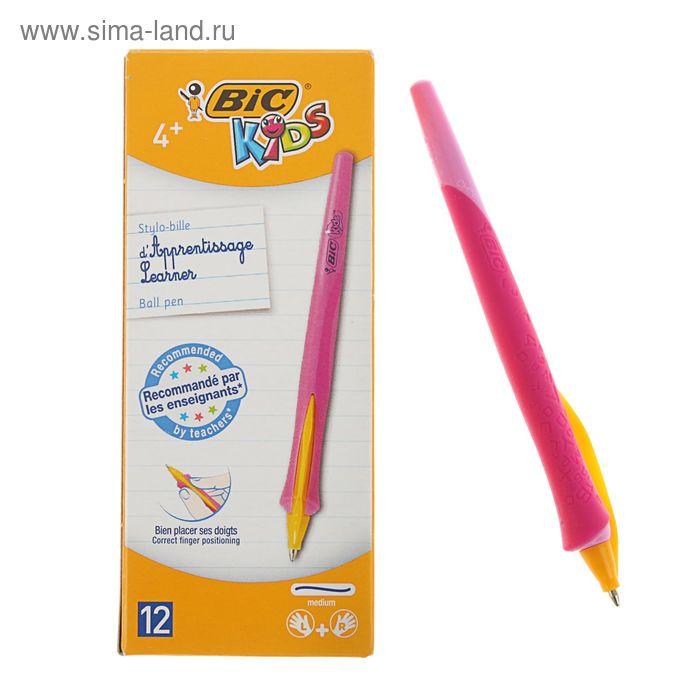 Ручка шариковая обучающая BIC Kids BP Clic Girl Blu одноразовая, розовый корпус
