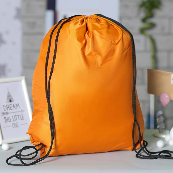 Мешок для обуви на стяжке шнурком, 1 отдел, оранжевый