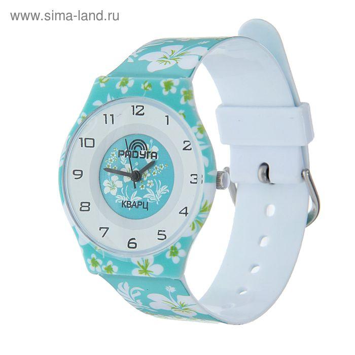 """Часы наручгые """"Радуга"""", голубые цветы"""