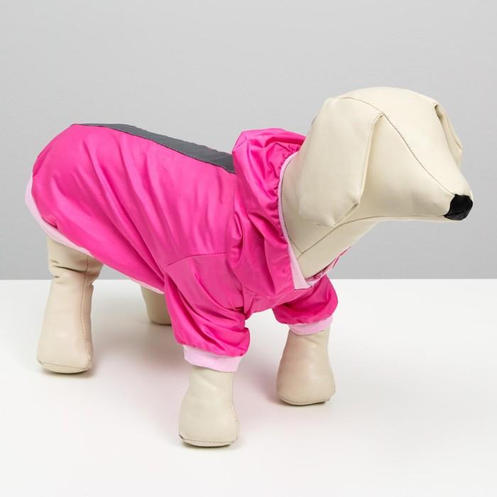 Куртка-ветровка со светоотражающими полосками, размер XS, розовая