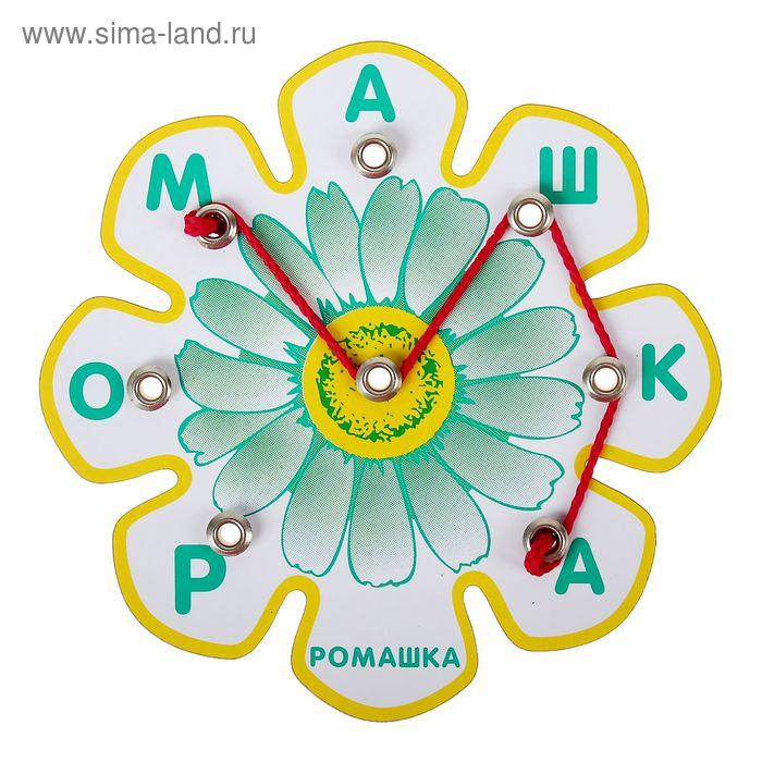 Игра-эрудит «Ромашка»