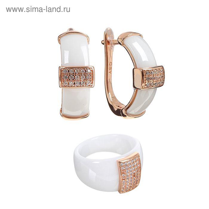 """Гарнитур 2 предмета: серьги, кольцо """"Керамика"""" прямоугольник, цвет белый в золоте, р-р 18"""