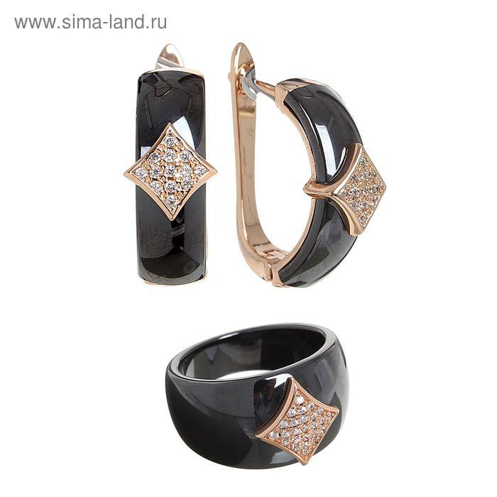 """Гарнитур 2 предмета: серьги, кольцо """"Керамика"""" ромбик, цвет чёрный в золоте, р-р 19"""