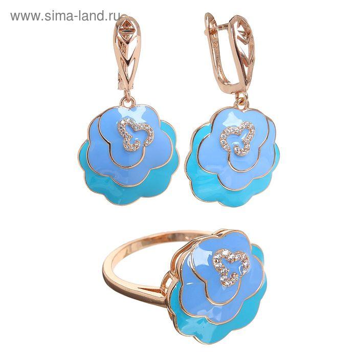 """Гарнитур 2 предмета: серьги, кольцо """"Эмаль"""" мимоза, цвет сине-бирюзовый, р-р 19"""