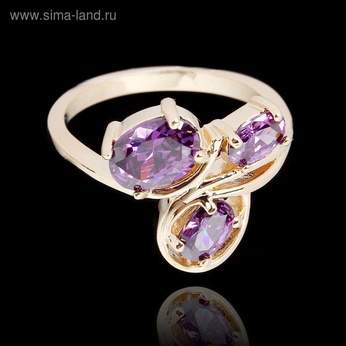 """Кольцо """"Фианит"""", цвет фиолетовый, бант, размер 18"""