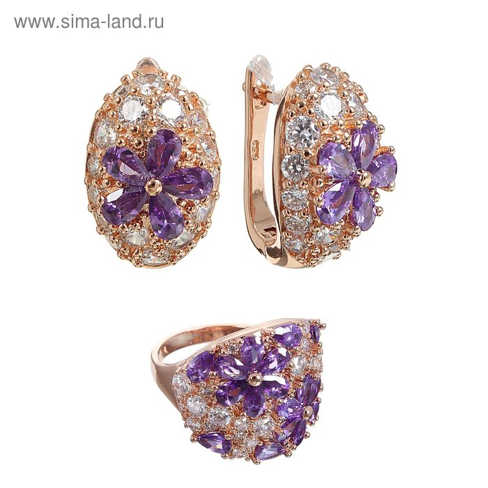 """Гарнитур 2 предмета: серьги, кольцо """"Циркон"""" овал в цветах, цвет фиолетово-белый, р-р 19"""