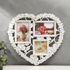 """Фоторамка """"Сердечность"""" на 3 фото 10х15 см, 10х10 см, белая"""
