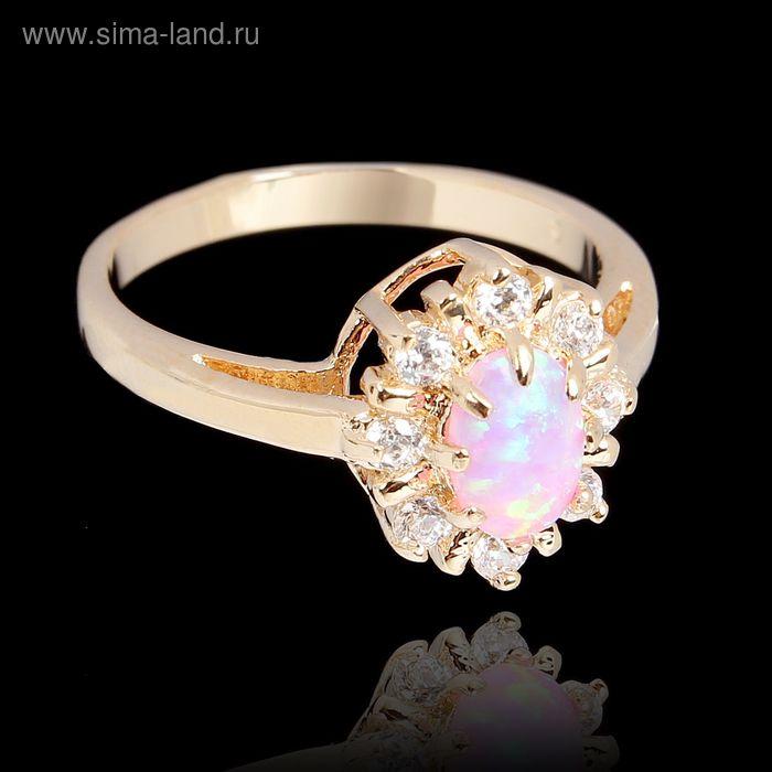 """Кольцо """"Опал японский"""" с лучами, цвет розовый, размер 17"""