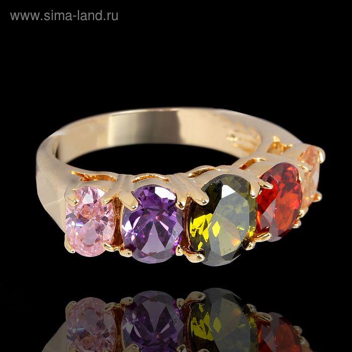"""Кольцо """"Фианит"""" mix 5 камней, размер 18"""