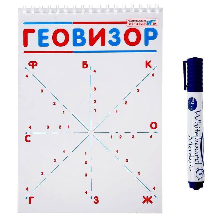 """Развивающая игра """"Геовизор"""""""