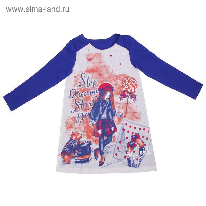 Платье для девочки, рост 110 см, цвет васильковый/экрю (арт. Л531_Д)