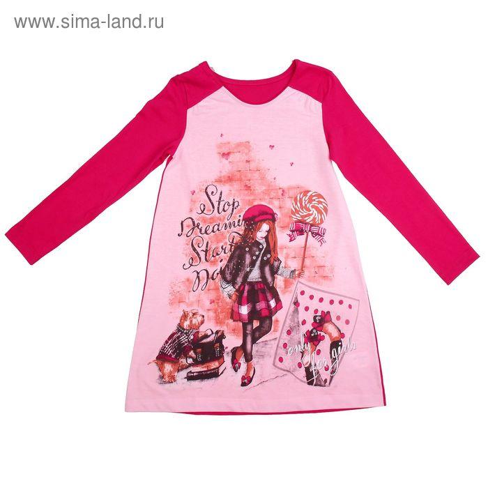 Платье для девочки, рост 122 см, цвет фуксия/светло-розовый (арт. Л531_Д)