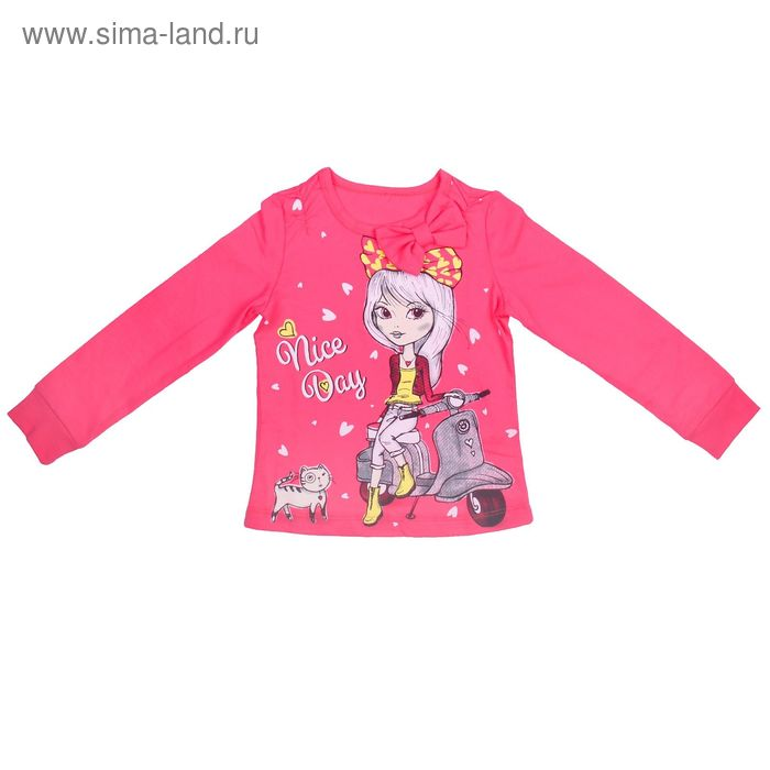 Блузка для девочки, рост 110 см, цвет коралловый (арт. Л539_Д)