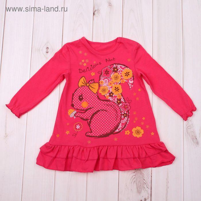 Платье для девочки, рост 80 см, цвет коралловый (арт. Л548_М)