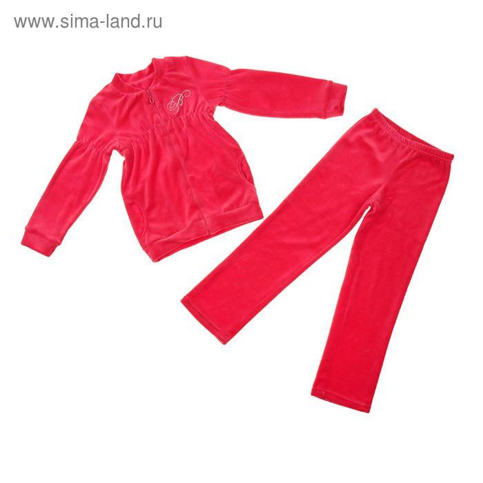 Комплект для девочки (куртка, брюки), рост 110 см, цвет коралловый (арт. Л562_Д)