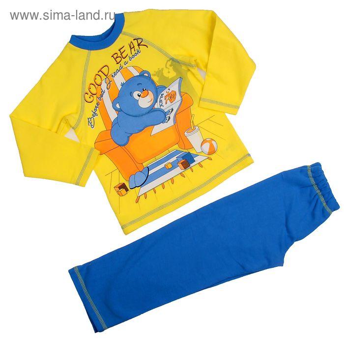 Пижама для мальчика, рост 116 см, цвет голубой/лимонный (арт. М302_Д)