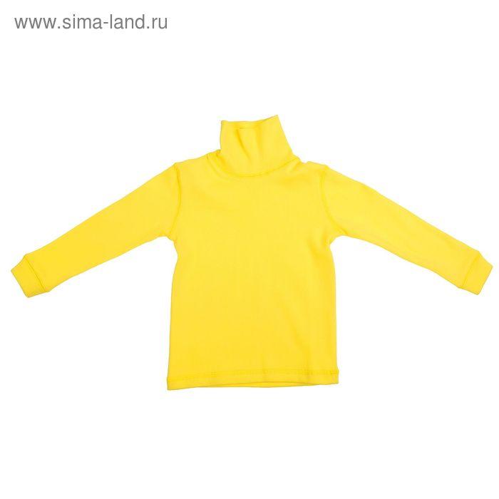 Водолазка для девочки, рост 110 см, цвет лимонный (арт. Н325_Д)