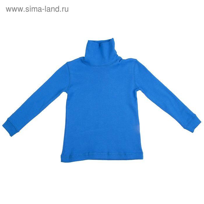 Джемпер для мальчика, рост 128 см, цвет голубой (арт. Н325_Д)