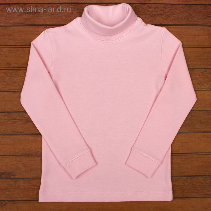Водолазка для девочки, рост 134 см, цвет светло-розовый (арт. Н325_Д)