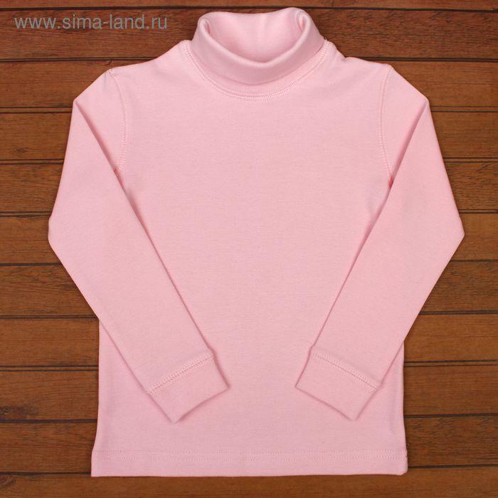 Водолазка для девочки, рост 146 см, цвет светло-розовый (арт. Н325_Д)