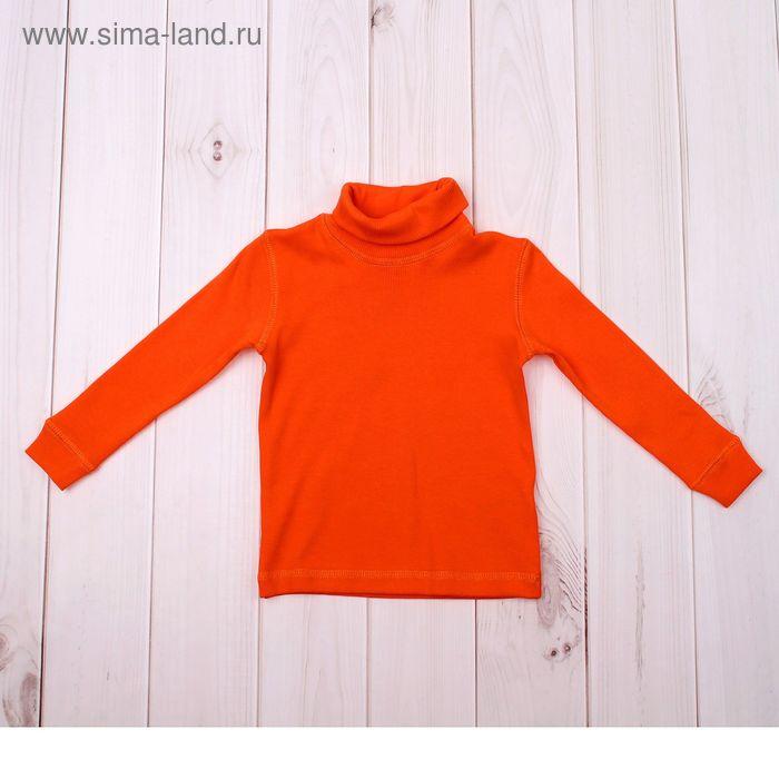 Джемпер для мальчика, рост 92 см, цвет оранжевый (арт. Н325_М)