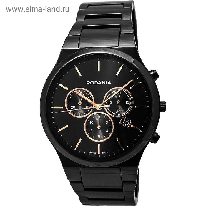 Часы наручные мужские RODANIA 2509143