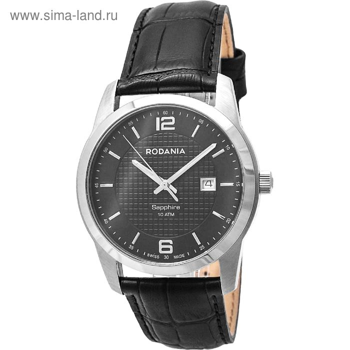 Часы наручные мужские RODANIA 2511026